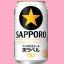 :beer_blacklabel: